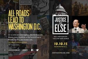 justice-or-else-million-man-march-2015