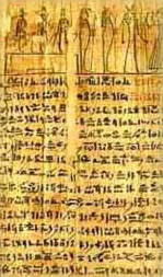 egyptian books of instruction